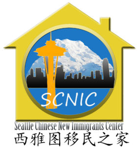 seattle-chinese-new-immigrants-center